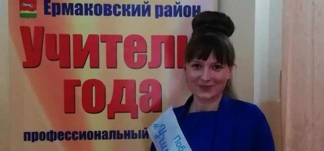 Шевлякова Анна Александровна