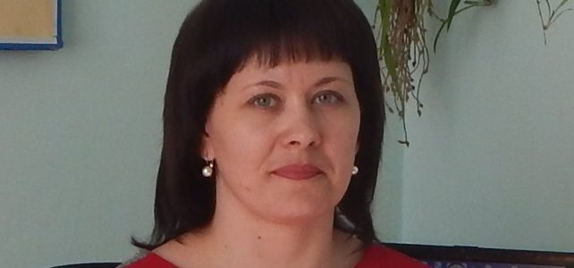 Новикова  Елена Васильевна