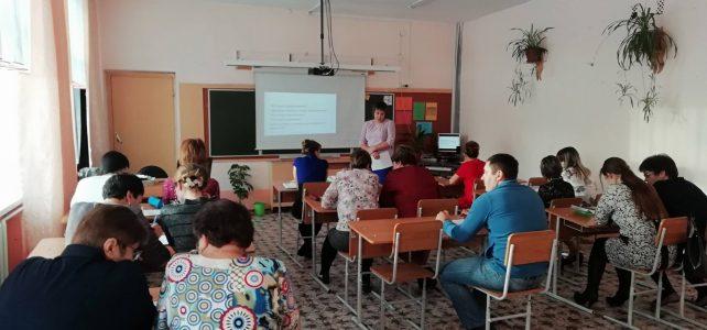 Обучающий семинар «Мониторинг образовательных достижений обучающихся как средство повышения качества обучения»