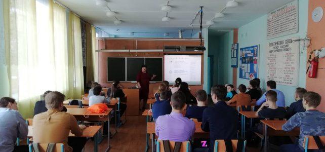 Всероссийский профориентационный урок «Начни трудовую биографию с Арктики и Дальнего Востока!»