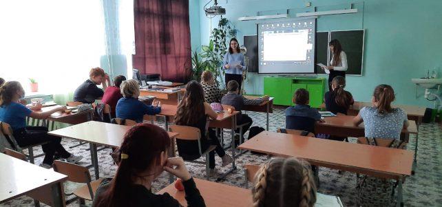 26 января, в школе проведены памятные уроки «Холокост»