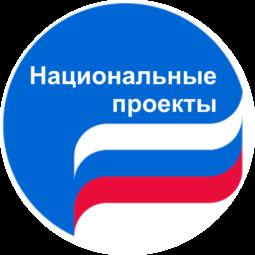 24 февраля— показ видеоуроков«Национальные проекты России» и«Здоровое питание»