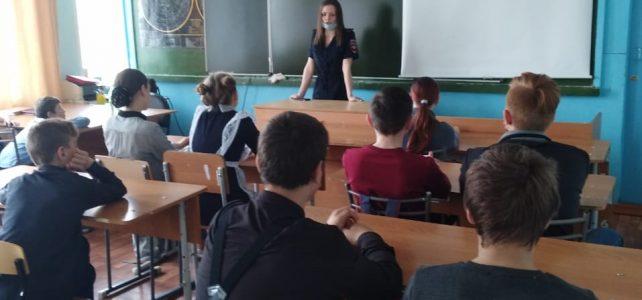 В рамках акции «Профилактика безнадзорности и преступности», 14 апреля в школе проведены беседы инспектора ПДН с учащимися.